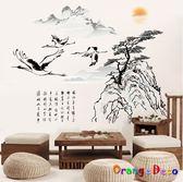 壁貼【橘果設計】水墨畫 DIY組合壁貼 牆貼 壁紙 壁貼 室內設計 裝潢 壁貼