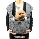 【PET PARADISE 寵物精品】 SNOOPY 滿版圖案雙肩前背袋鼠包 (4-8kg)  寵物外出包