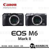 Canon EOS M6 Mark II (單機身) 3250萬像素 4K錄影 台灣佳能公司貨 *回函贈好禮(至2021/9/30止)