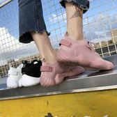 襪子鞋超火的運動鞋女韓版夏季透氣彈力襪子休閒鞋子醜鞋百搭走心小賣場