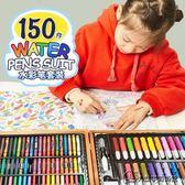 兒童水彩筆套裝 幼兒園小學生用蠟筆涂鴉美術畫畫手繪筆 盒裝初學者可水洗彩色筆繪畫