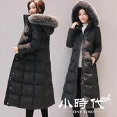 羽絨服 過膝羽絨服女中長版修身加厚超大毛領外套潮——大衣/斗篷
