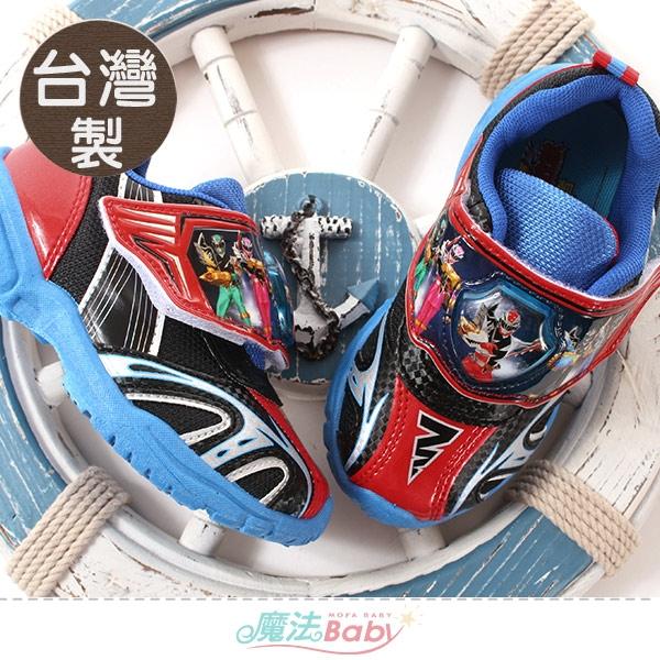 男童鞋 台灣製騎士龍戰隊正版閃燈運動鞋 電燈鞋 魔法Baby