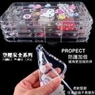【雙子星】Samsung Galaxy S7 edge 5.5吋 / G935F 彩繪空壓手機殼