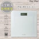 【勳風 DayPlus】LCD電子體重計/健康秤(HF-G2028A)鋼化玻璃