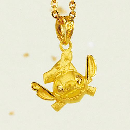 迪士尼系列金飾-黃金墜子-俏皮史迪奇(加贈金色鋼鍊)
