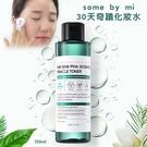 韓國 some by mi 30天奇蹟化妝水 150ml