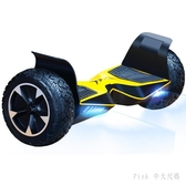 越野兩輪智能體感平衡車成人學生兒童代步車電動車8.5寸 JY9389【pink中大尺碼】