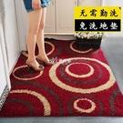 快速出貨入戶門地墊門墊家用進門墊子客廳門口腳墊臥室防滑墊廚房地毯 YYS