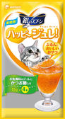 ☆國際貓家☆日本銀湯匙 快樂肉凍-15GX4條