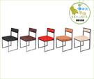 {{ 海中天時尚傢俱 }} C10  摩登時尚 餐椅系列 494-06  哈里餐椅/電鍍腳