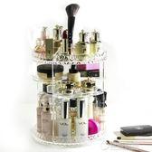 旋轉化妝品收納盒透明壓克力桌面梳妝台護膚品口紅整理置物架小號   草莓妞妞