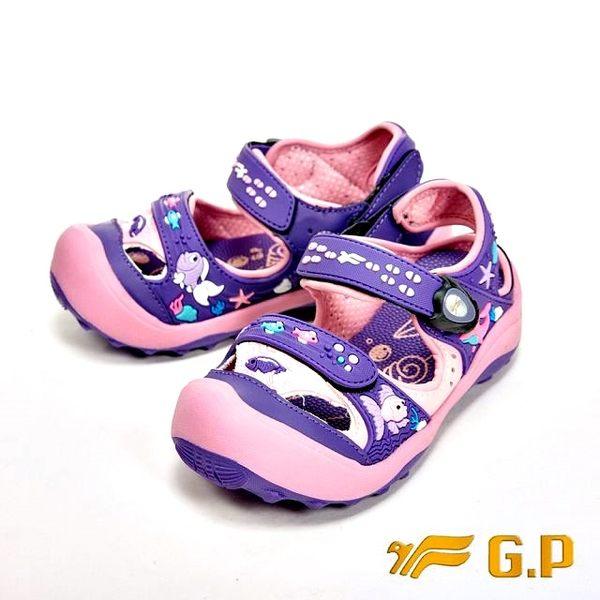 【G.P】快樂護趾童涼鞋 童鞋-紫(另有橘、藍綠)