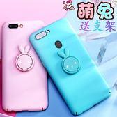萌兔支架 三星 A6  A8 Plus J2 Pro J4 J6 J7Prime J7+ 2018 S8  S9 Plus Note9 note8 手機殼 軟殼 保護套 保護殼