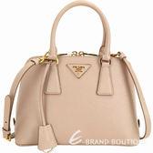 PRADA Saffiano Lux 小款 防刮牛皮兩用拉鍊貝殼包(粉裸色) 1540023-E2