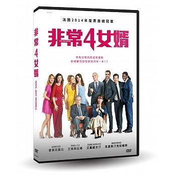 非常4女婿 DVD Serial (Bad) Weddings 免運 (購潮8)