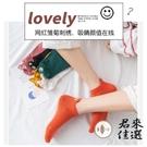 10雙|襪子女士短襪淺口船襪純棉夏季薄款中筒全棉【君來家選】