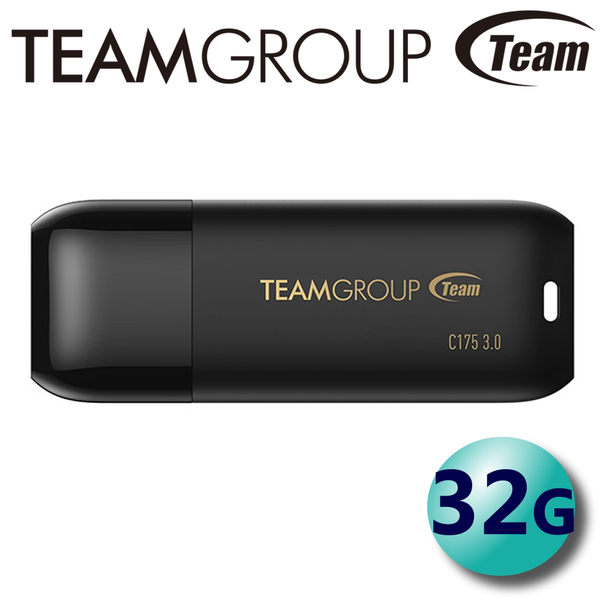 Team 十銓 32G 32GB C175 USB3.0 珍珠碟 隨身碟