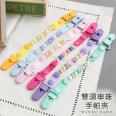 *蔓蒂小舖孕婦裝【M7116】*粉嫩小串珠寶寶手帕夾/6款可選