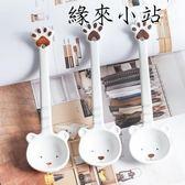 湯勺 日式手繪萌熊陶瓷勺子