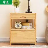 坤森實木鬆木床頭櫃簡約現代迷你收納儲物櫃子臥室置物櫃簡易邊櫃igo  印象家品旗艦店