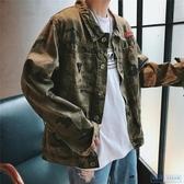 迷彩服 秋冬季港風chic牛仔外套男裝正韓寬鬆上衣潮流帥氣學生bf迷彩夾克 HD