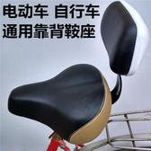 電動車坐墊電瓶車鞍座電動自行車座墊鐵殼座椅舒適加大座子帶靠背☌zakka