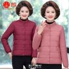 媽媽秋冬裝棉衣中年羽絨棉服2020新款保暖小棉襖中老年人女裝外套 快速出貨
