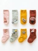 秋冬嬰兒襪子加厚保暖加絨中筒襪可愛寶寶襪