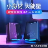 家用音箱多媒體影響低音炮有線有源重低音喇叭