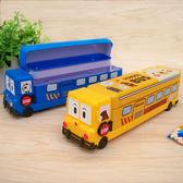 筆袋新款文具盒正韓創意三層汽車文具盒鉛筆盒鐵兒童學生男孩文具盒全館限時88折