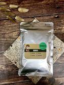低醣廚坊 蓮藕粉(300g/包)【好食家】