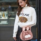 毛絨包包女新款秋冬潮韓版百搭側背少女可愛萌兔子水桶素色包新年禮物