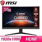 【南紡購物中心】MSI 微星 Optix G24C6 24型 1500R 曲面電競螢幕