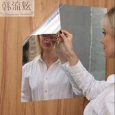 鏡子 抖音神器定制軟鏡子鏡面貼紙穿衣鏡全身鏡練舞哈哈鏡自粘牆貼手工『快速出貨』