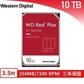 WD 威騰 WD101EFBX 紅標Plus 10TB 3.5吋NAS硬碟