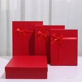紅色禮盒禮品盒伴手禮盒空盒長方形禮物包裝盒禮物盒 FF3640【男人與流行】