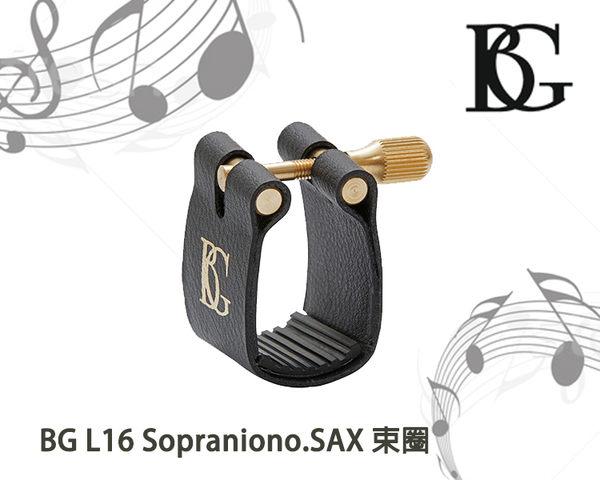 【小麥老師樂器館】BG L16 sopranino S.SAX 束圈 附蓋 高音薩克斯風