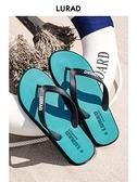 男士人字拖夏季防滑室外穿涼拖夾腳拖鞋男夾拖橡膠沙灘鞋潮 韓國時尚週