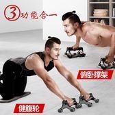 健腹輪回彈腹肌輪男士運動訓練健身器材家用女減肚子收腹靜音滾輪  IGO