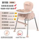 寶寶餐椅兒童吃飯座椅子嬰兒多功能學坐可折...