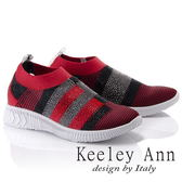 ★2018春夏★Keeley Ann夏日活力~橫條紋水鑽彈性布真皮軟墊休閒鞋(紅色)
