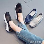 老北京布鞋女平跟透氣懶人鞋軟底時尚搖搖鞋女厚底 中秋節搶購