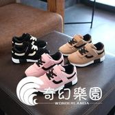 新款防滑兒童鞋子鞋女童鞋運動鞋休閑鞋童鞋跑步鞋-奇幻樂園
