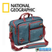National Geographic NG 澳大利亞 AU 5310 國家地理頻道 Australia NG AU5310 多功能背包 後背包【正成公司貨】