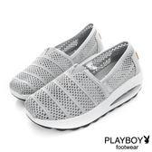PLAYBOY 浪漫清新 網布輕量氣墊休閒鞋-灰