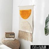 布藝掛畫 ins風北歐手工編織流蘇掛毯裝飾電表箱掛畫宿舍改造布藝背景墻布