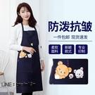 快速出貨 圍裙定制logo時尚純棉廚房廚...