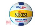 [成功]  S1351 日式三色排球