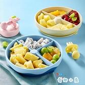 兒童餐盤分格吸盤碗輔食碗嬰兒防摔硅膠餐具【奇趣小屋】